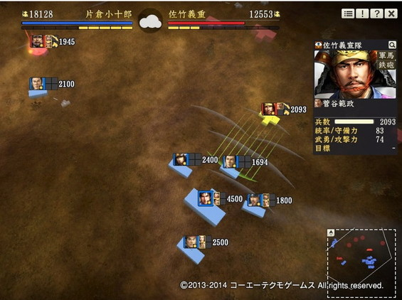 oosaki2_3_b