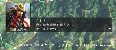 oosaki2_4_10