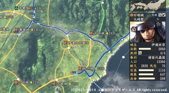 oosaki2_4_4