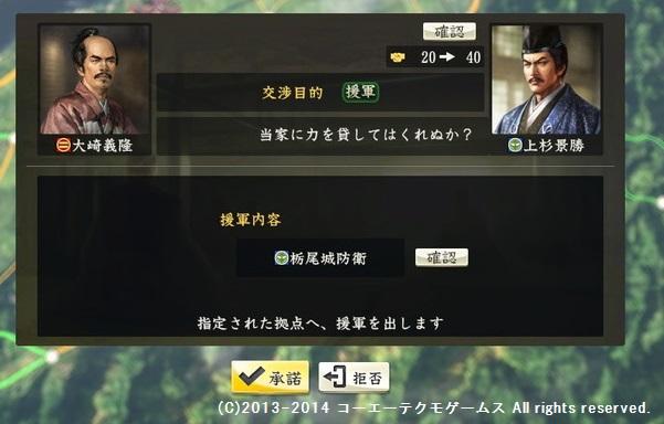 oosaki2_5_1