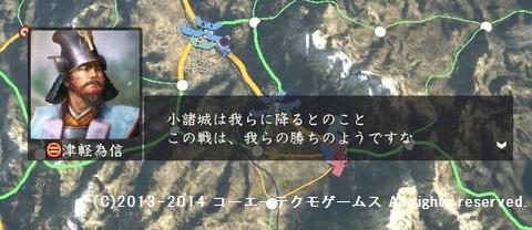 oosaki2_5_11