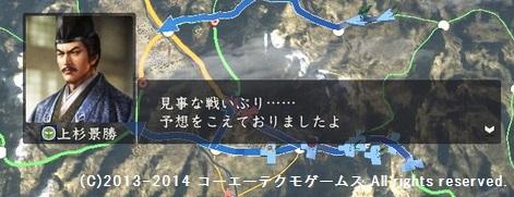 oosaki2_5_5