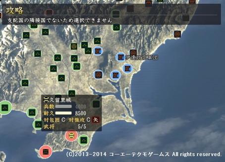 oosaki2_5_7