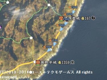 oosaki2_5_9