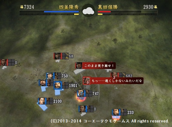 oosaki2_7_1