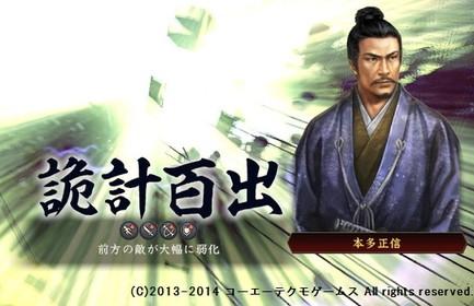 oosaki2_7_10