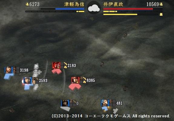 oosaki2_7_12