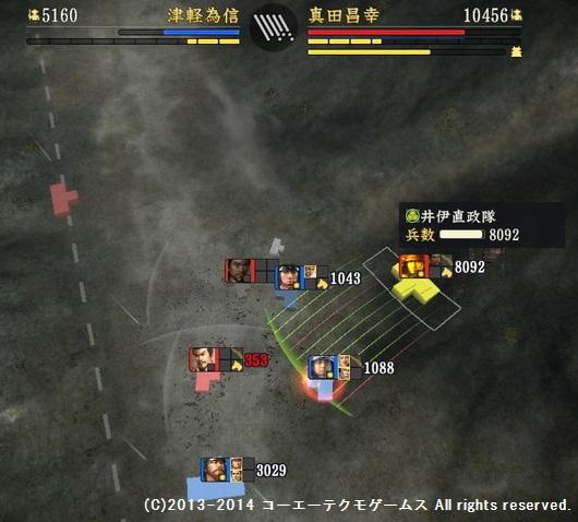 oosaki2_7_14