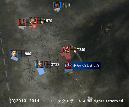oosaki2_7_15