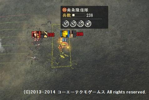 oosaki2_7_17