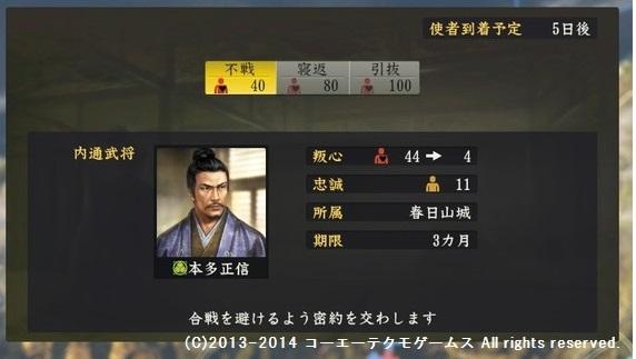 oosaki2_7_3