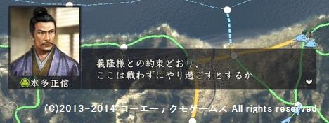 oosaki2_7_5