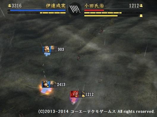 oosaki2_7_7