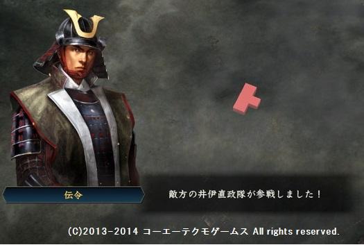 oosaki2_7_8