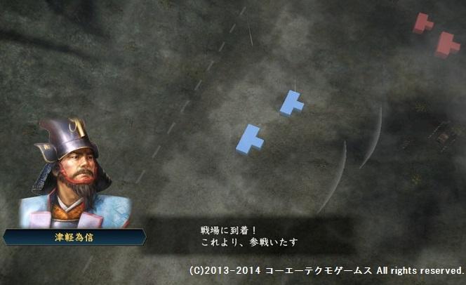 oosaki2_7_9