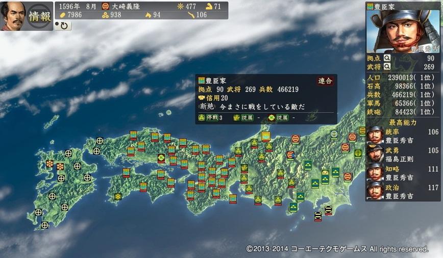 oosaki2_9_0