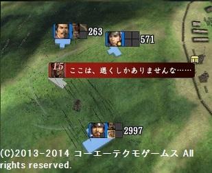 oosaki2_9_8