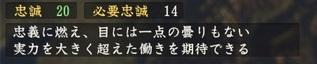 masamune3