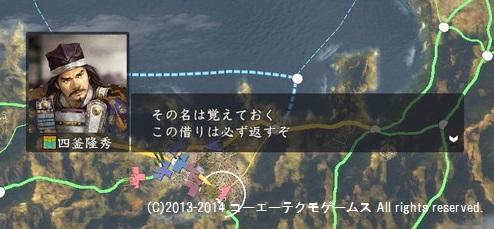 oosaki2_19_1