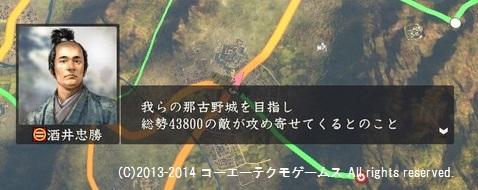 oosaki2_19_13