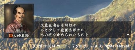 oosaki2_19_3