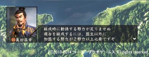 oosaki2_19_4