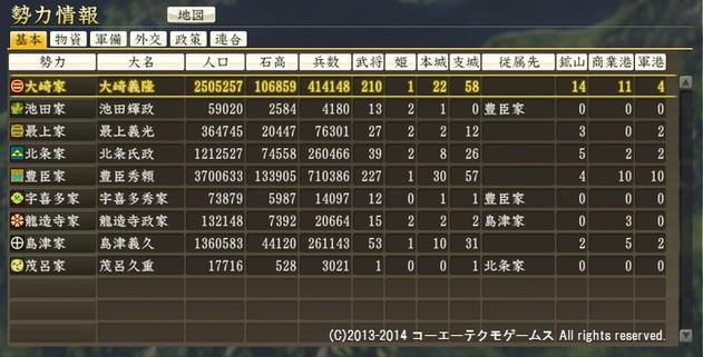 oosaki2_19_9