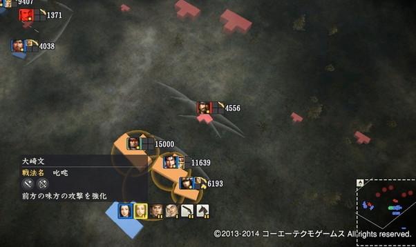 oosaki3_1_6