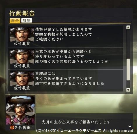 oosaki3_2_1