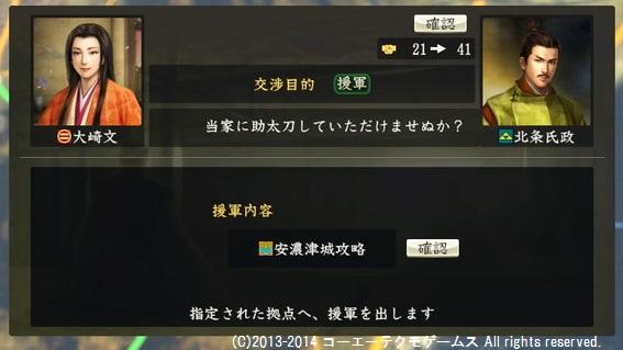 oosaki3_3_1