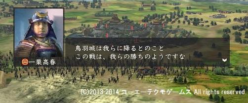 oosaki3_3_16