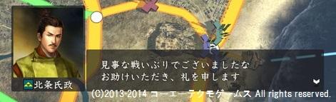 oosaki3_3_2