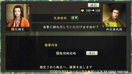 oosaki3_3_4