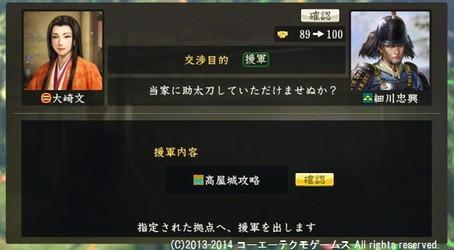oosaki3_4_10