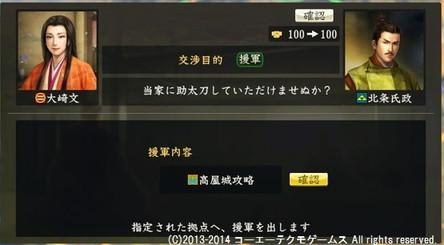 oosaki3_4_2