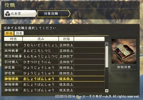 oosaki3_4_6