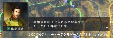 oosaki3_4_7