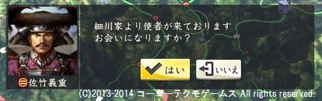 oosaki3_4_9