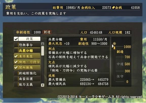 oosaki3_5_0