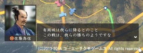 oosaki3_5_13