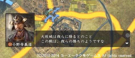 oosaki3_5_14