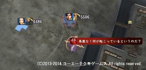 oosaki3_5_4