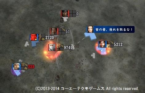 oosaki3_5_5