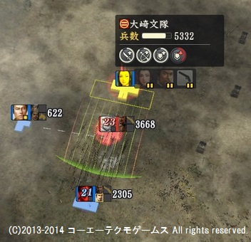 oosaki3_5_7