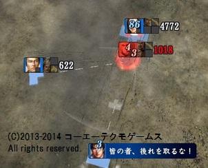oosaki3_5_8