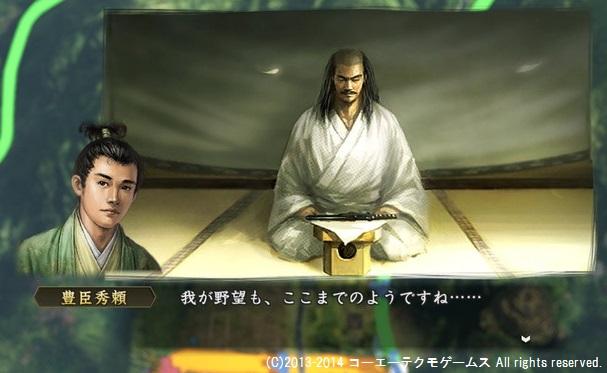 oosaki3_6_10