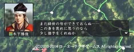 oosaki3_6_14