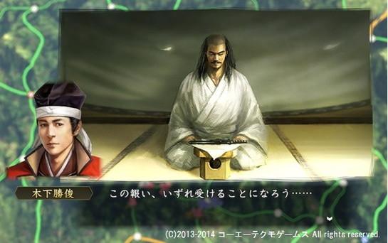 oosaki3_6_16