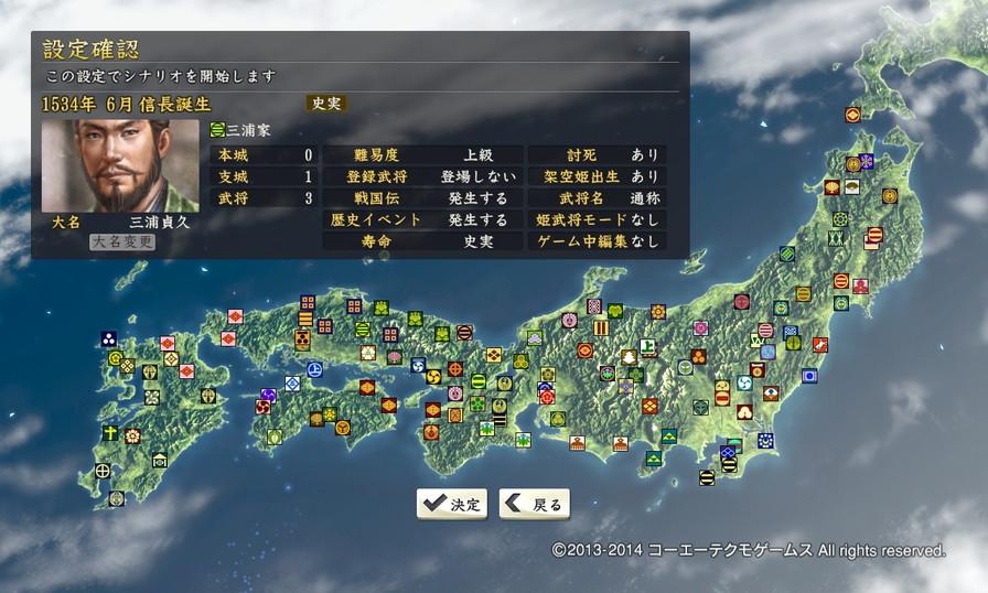 miura1_0_1