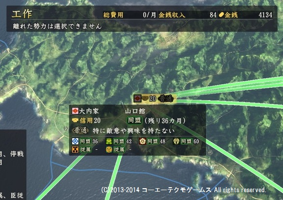 miura1_0_12